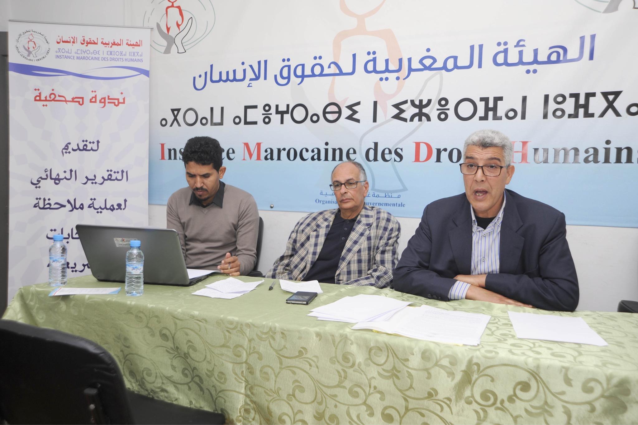 جمعية حقوقية: انتخابات أكتوبر شهدت توزيع المال وتدخل السلطة