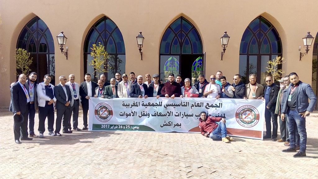 بوجمعة بلمودن من تيزنيت رئيسا للجمعية المغربية لمهني وأرباب سيارات الإسعاف ونقل الأموات