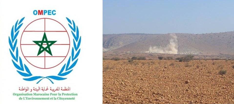 منظمة بيئية تطالب بالتحقيق في مشروع مقلع للحجارة بمنطقة الركادة بتيزنيت