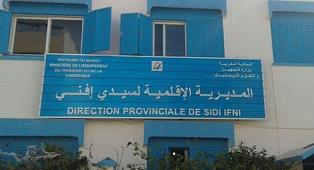 حرمان طلبة الجامعات المنحدرين من إقليم سيدي إفني من مأذونيات
