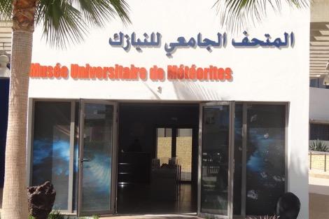 """متحف النيازك بأكادير .. كعبة الحالمين بالثراء من """"فلتات السماء"""