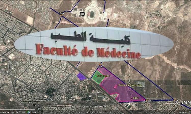 العرض التعليمي لجهة الصحراء يتعزز بكلية الطب بمدينة العيون