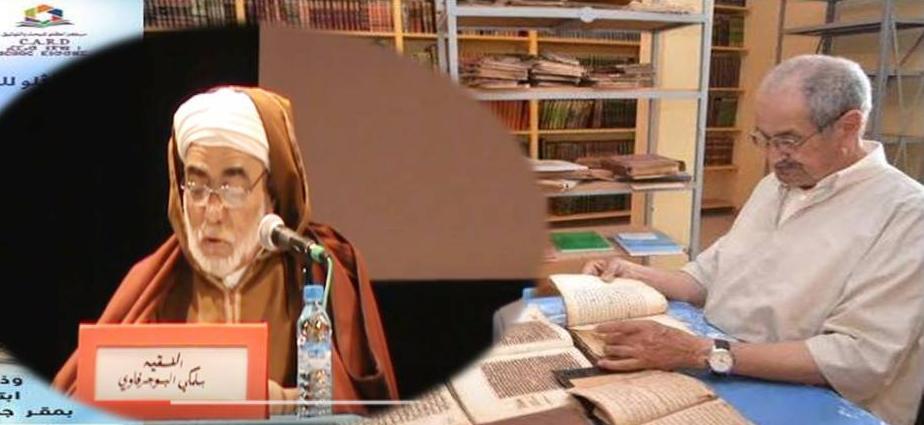 جامع بنيدير ينعي فقيد مدرسة وكاك : ماذا بعد رحيلك عنا يا شيخنا العظيم؟