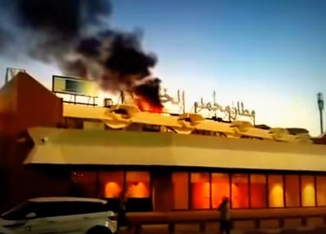 حريق مهول بمطار محمد الخامس + فيديو