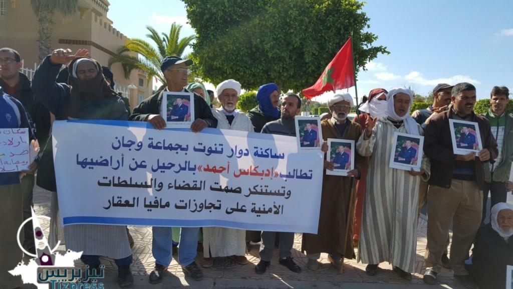 ضحايا مافيا العقار بالمغرب يستعدون لوقفة احتجاجية أمام وزارة العدل يوم 7 أبريل