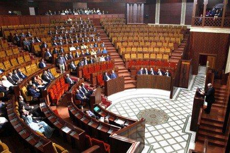 نواب الأمة و مستشاريها يستأنفون جلسات البرلمان بعد عطالة إجبارية
