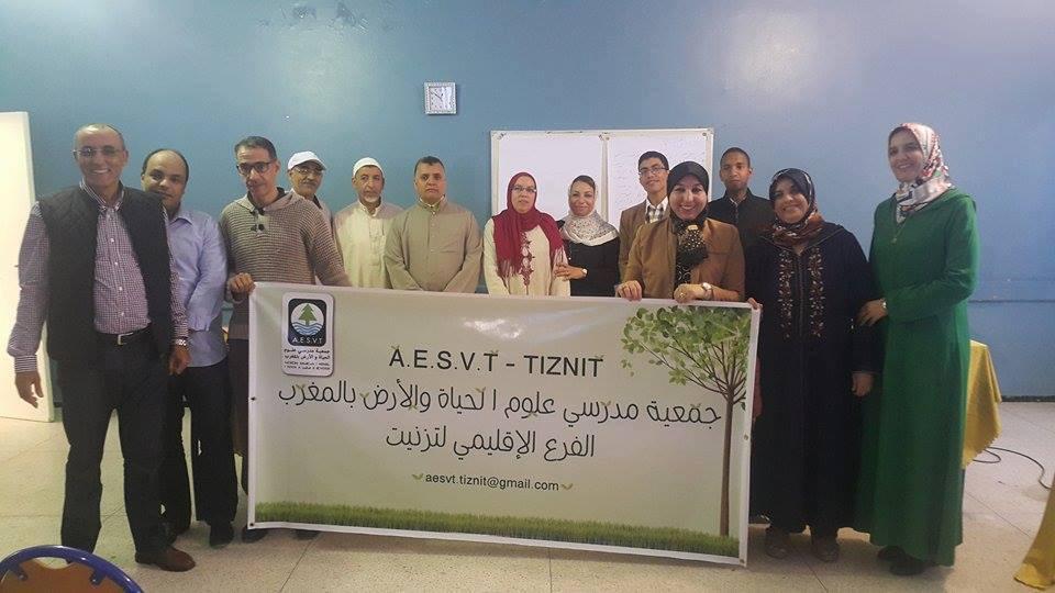 انتخاب اليزيد درعي رئيسا لجمعية مدرسي علوم الحياة والارض بتزنيت