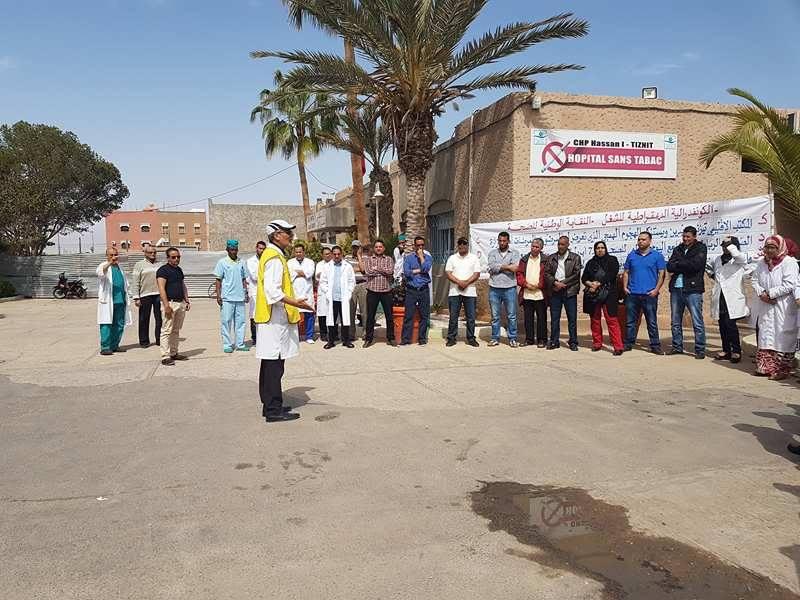 المكتب الإقليمي للنقابة الوطنية للصحة بتيزنيت إضراب لمدة 24 بعد غد الاربعاء