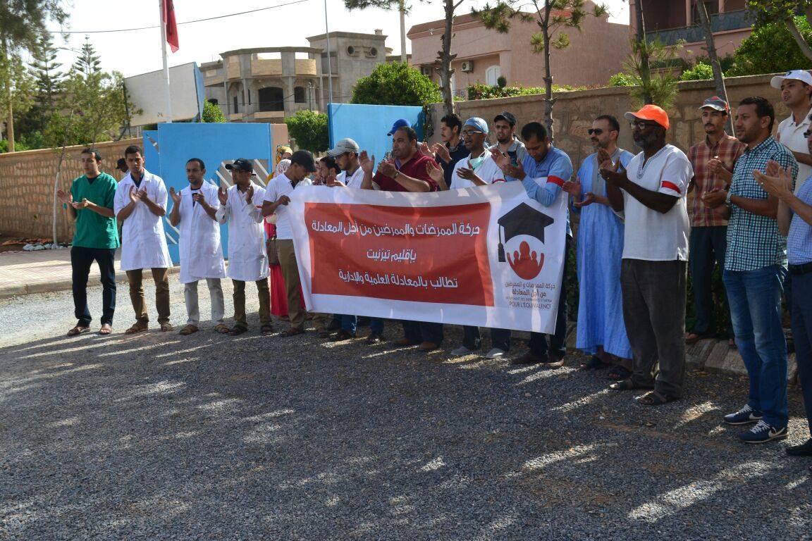 ممرضوا تيزنيت يحتجون أمام مندوبية الصحة من أجل المعادلة