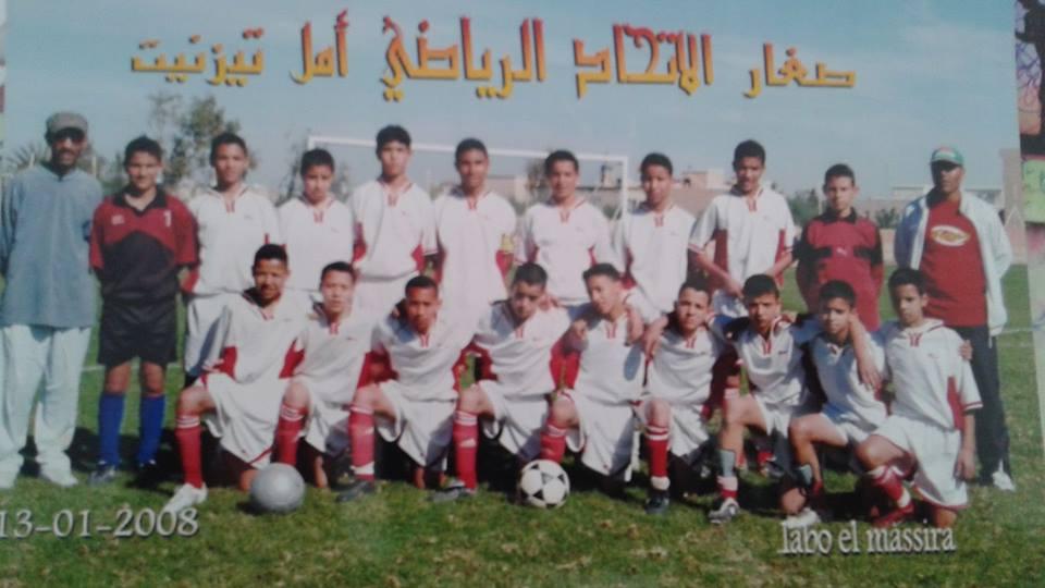 الفئات الصغرى ومستقبل الاتحاد الرياضي امل تيزنيت لكرة القدم