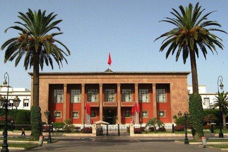 المحكمة الدستورية تعلن عن شغور 11 معقد برلماني