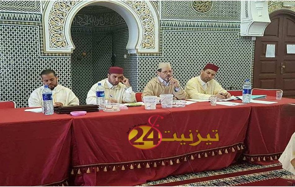 نتائج الاقصائيات المحلية لجائزة محمد السادس لتجويد القران الكريم و حفظه باقليم تيزنيت.