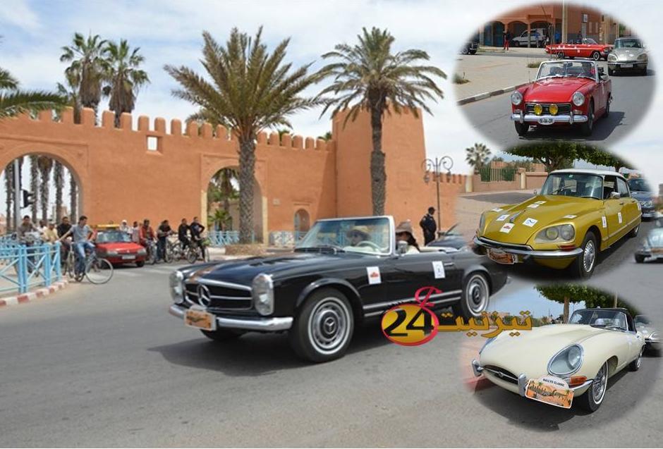 أزيد من 30 سيارات عتيقة تجوب شوارع مدينة تيزنيت