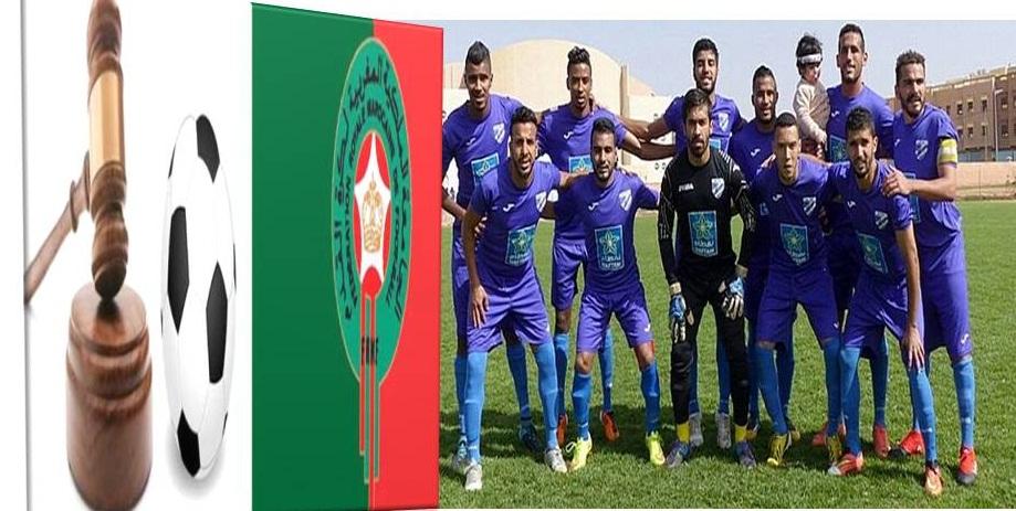 لجنة التاديب بالجامعة تصدر عقوبات قاسية في حق أمل تيزنيت لكرة القدم