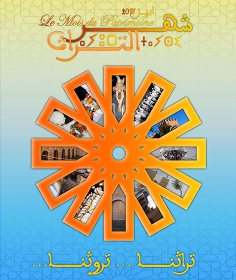 برنامج مكثف لشهر التراث بمدينة تيزنيت