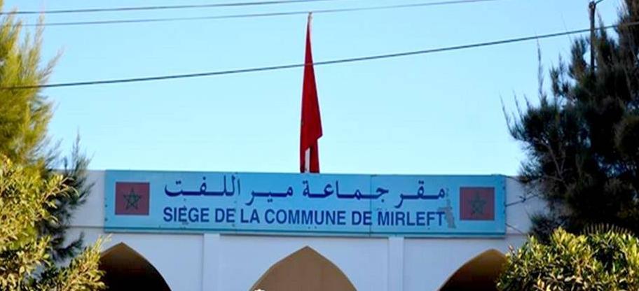 سيدي افني : توضيح من المكلف بالتعمير بجماعة مير اللفت لما جاء في بيان محلية حزب الكتاب 