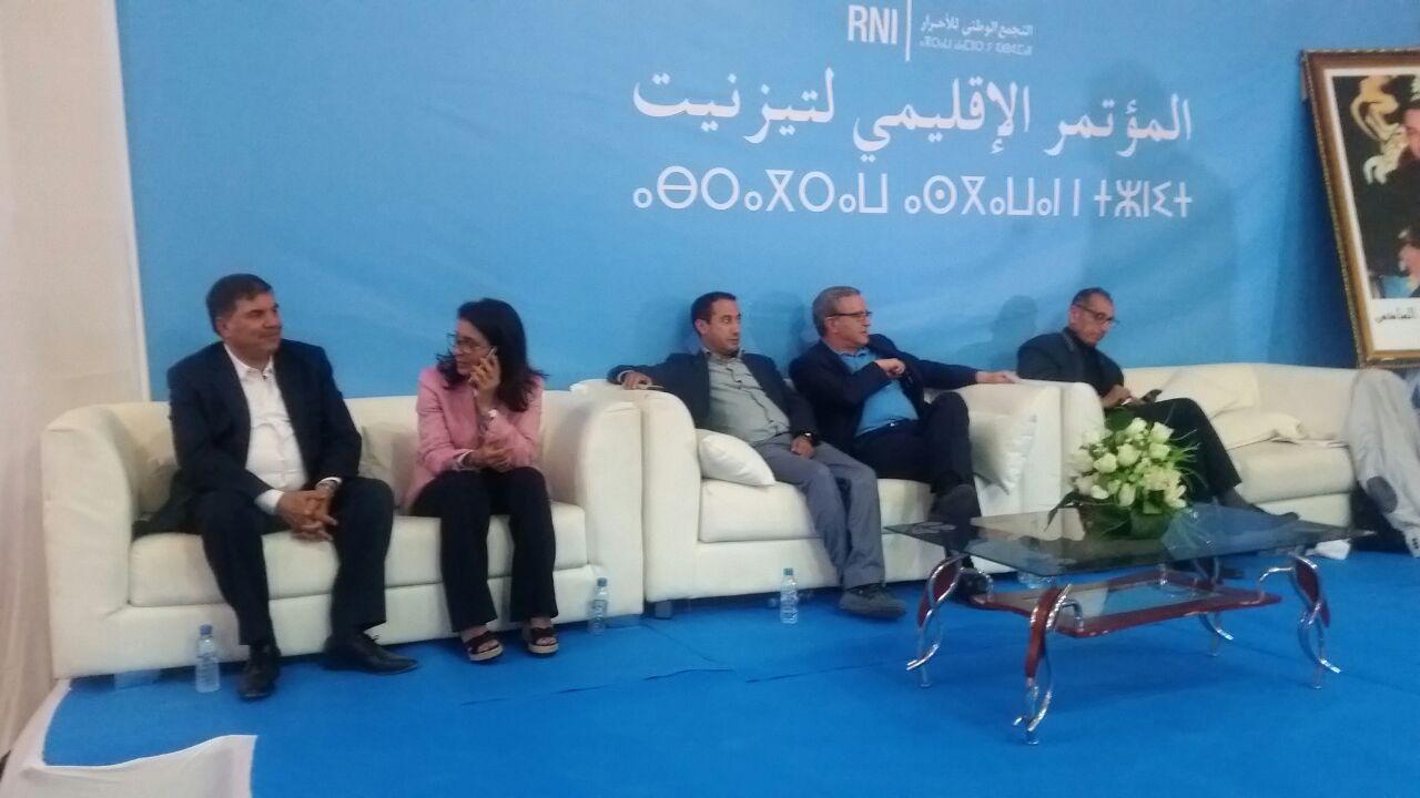 اتحادية التجمع الوطني للأحرار بتيزنيت تعقد مؤتمرها الإقليمي