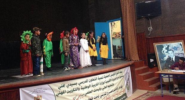 تنظيم الدورة الخامسة لمهرجان المسرح المدرسي بسيدي إفني