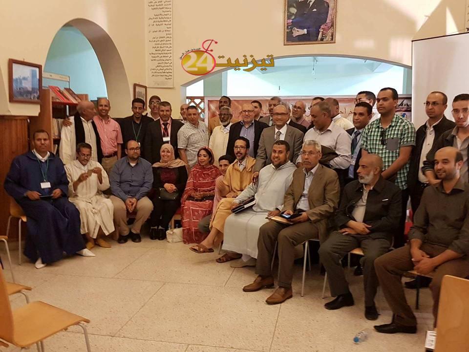 اختتام أشغال ندوة أحمد الهيبة باصدار أربع توصيات