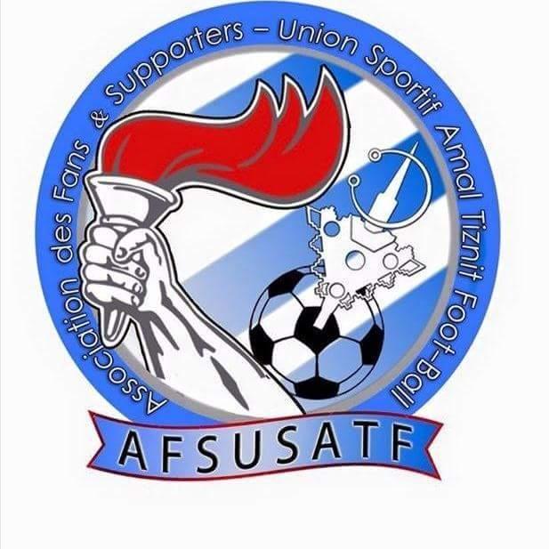 جمعية أنصار ومحبي أمل تيزنيت لكرة القدم تدعو لوقفة إحتجاجية على أوضاع الفريق