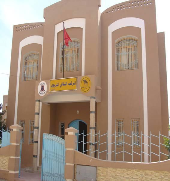 جمع عام تاسيسي لجمعية رعاية مسجد أم القرى بتيزنيت
