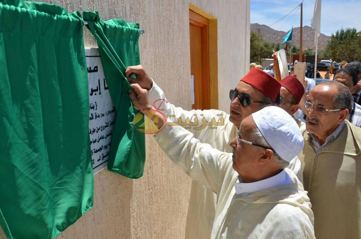 عامل اقليم تيزنيت يشرف على افتتاح مسجد بجماعة أملن