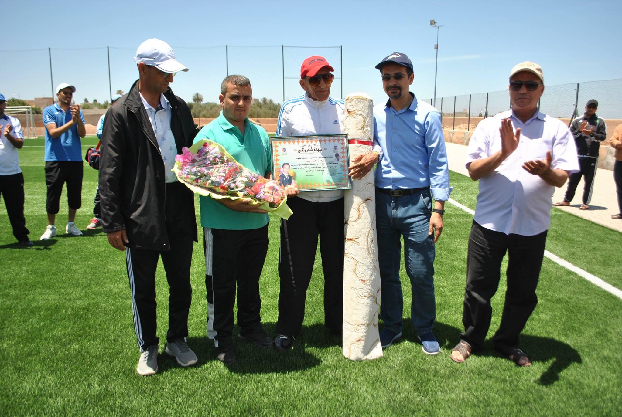 بالصور : الحفل الختامي للنسخة الثانية من دوري مولاي الحسن في كرة القدم
