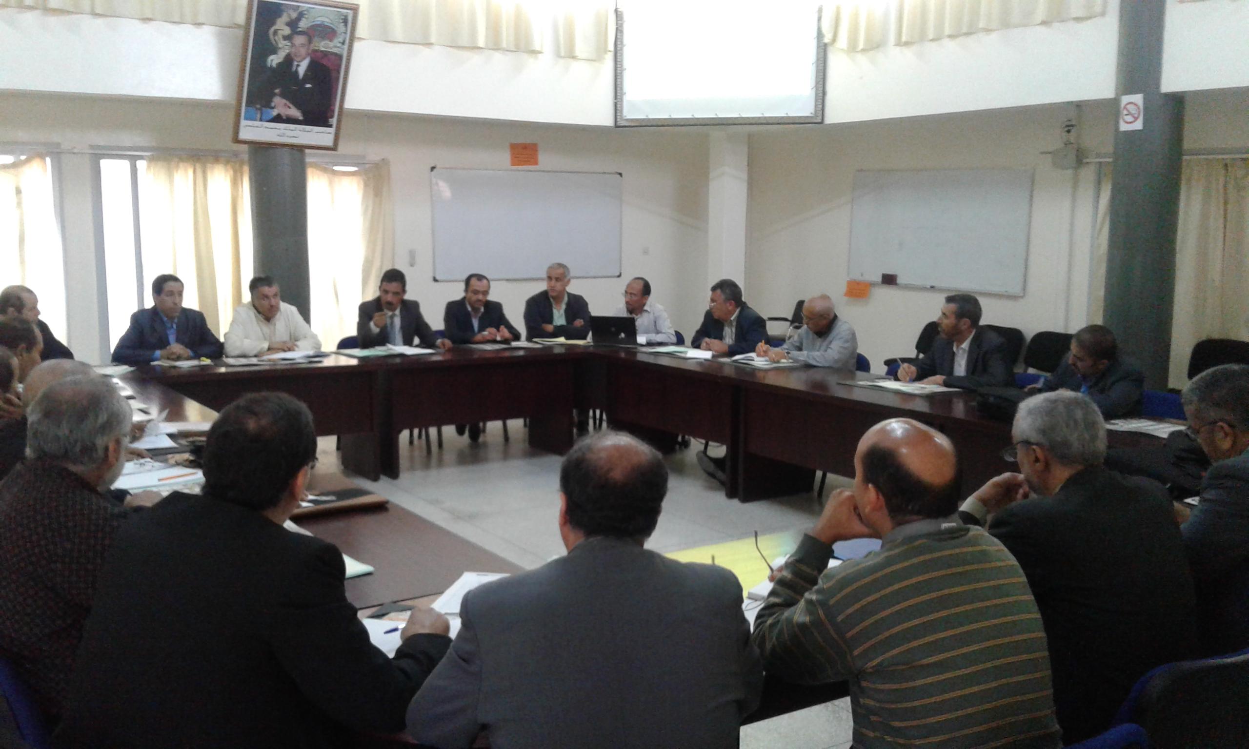 لقاء تواصلي تنسيقي حول امتحانات الباكلوريا بالمديرية الإقليمية بتيزنيت