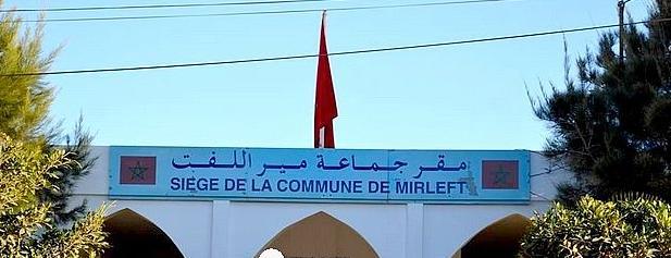 المحكمة الإدارية بأكادير تعزل النائب الأول لرئيس جماعة ميراللفت