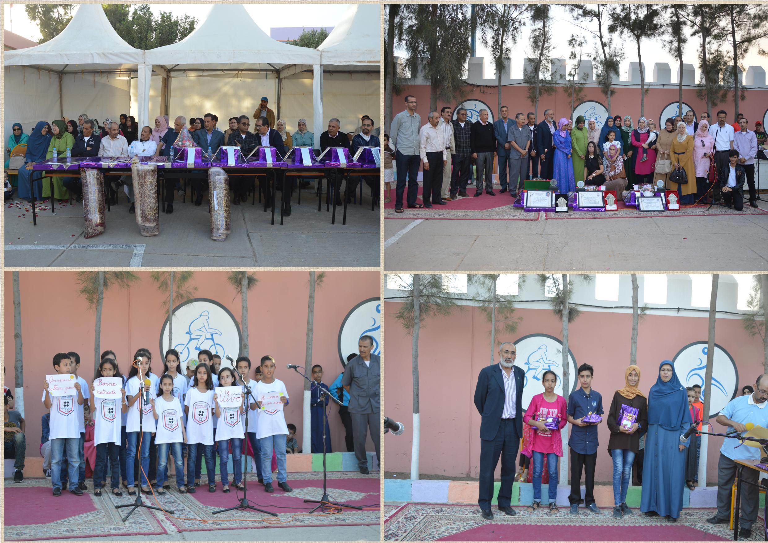 مدرسة الأميرة للامريم بتيزنيت تحتفي بأساتذتها المتقاعدين