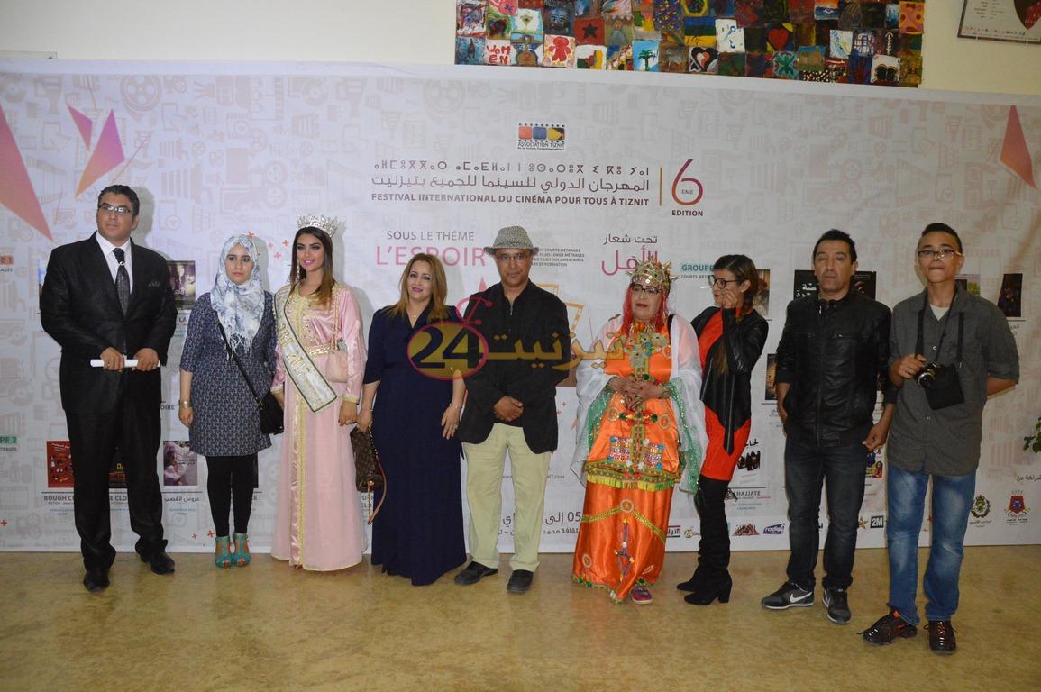 افتتاح فعاليات الدورة 6 للمهرجان الدولي للسينيما للجميع بتيزنيت + صور