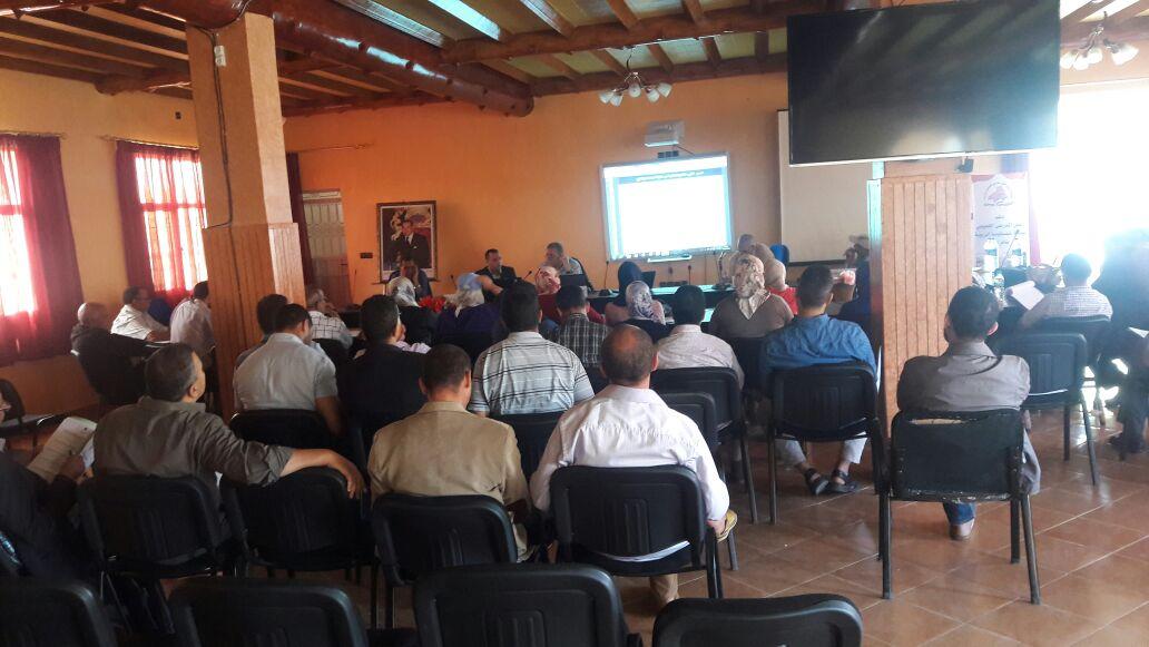 جماعة الممارسات المهنية الاطلس بتافراوت تعقد لقاءها التواصلي