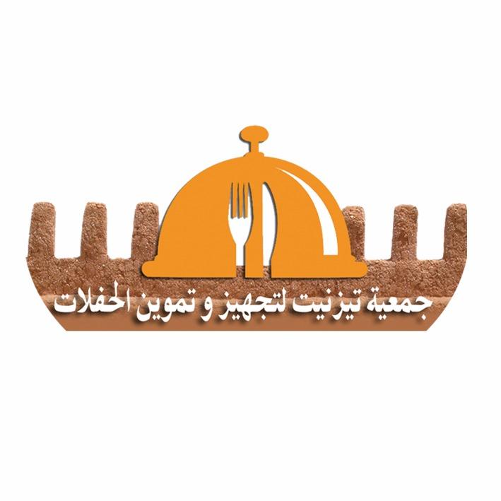 جمعية تيزنيت لتموين و تجهيز الحفلات تستنكر …..