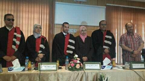 هشام ازكاغ من قبيلة ايت براييم بمدينة تيزنيت يحصل على الدكتوراه في القانون الخاص