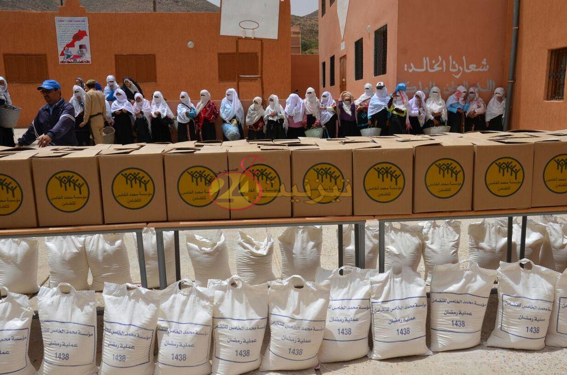 دعم غذائي رمضاني يشمل 480 أسرة بجماعتي ايت وفقا و اداوسملال