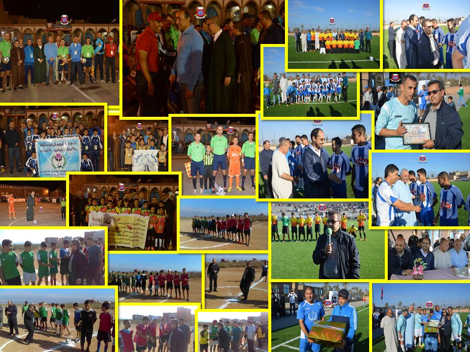 دوريات في كرة القدم – رمضان 1438