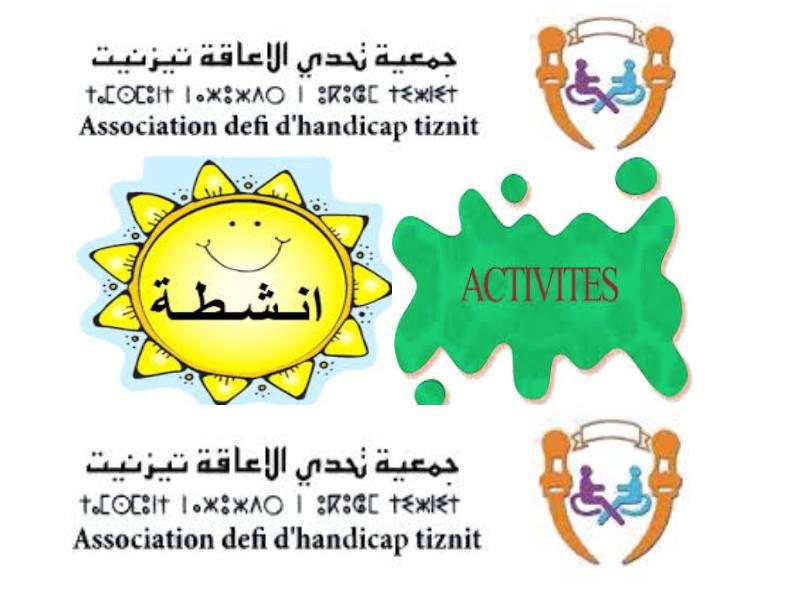 تيزنيت : أنشطة جمعية تحدي الإعاقة خلال شهر ابريل 2017