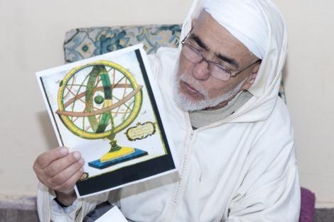 إعلان حول تأبين الفقيد سيدي محمد بلمكي البوجرفاوي