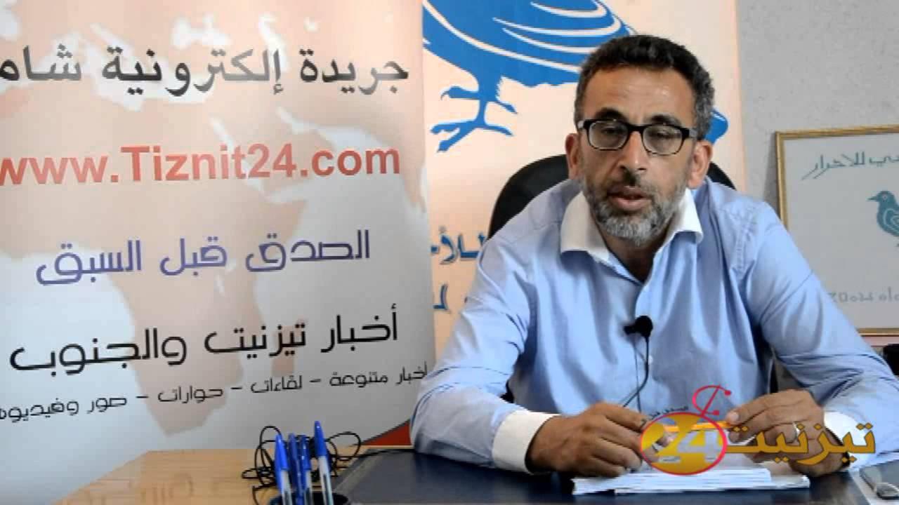 عبد الله غازي نائبا لرئيس لجنة الداخلية والجماعات الترابية والتعمير وإعداد التراب وسياسة المدينة
