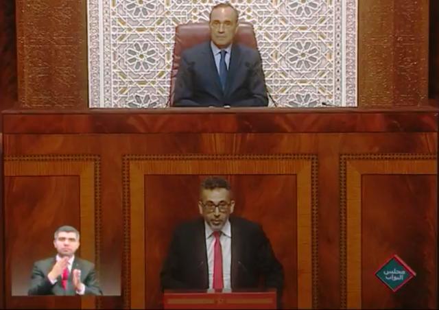 """النائب البرلماني """" غازي عبد الله"""" يدعوا إلى مناظرة وطنية حول الانصاف المجالي بمقاربة الحق في التنمية"""