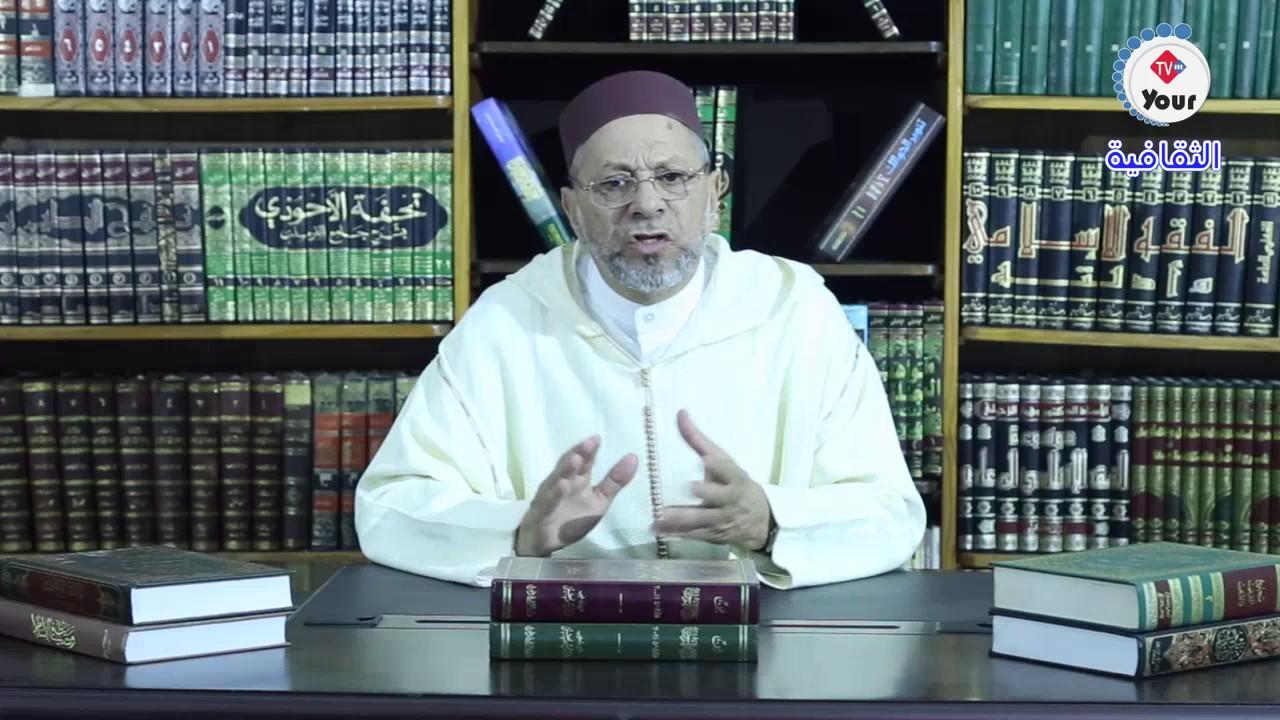 رمضانيات مع الفقيه ايت بومهاوت (04)