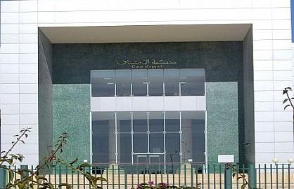 محكمة الاستئناف باكادير تؤجل الحكم على الباعة الجائلين بتيزنيت