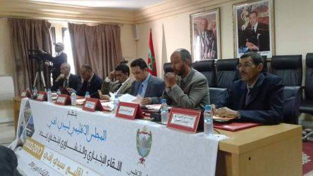المجلس الإقليمي لسيدي إيفني يصادق على اتفاقيات تهم إيواء الطلبة القرويين والنقل المدرسي