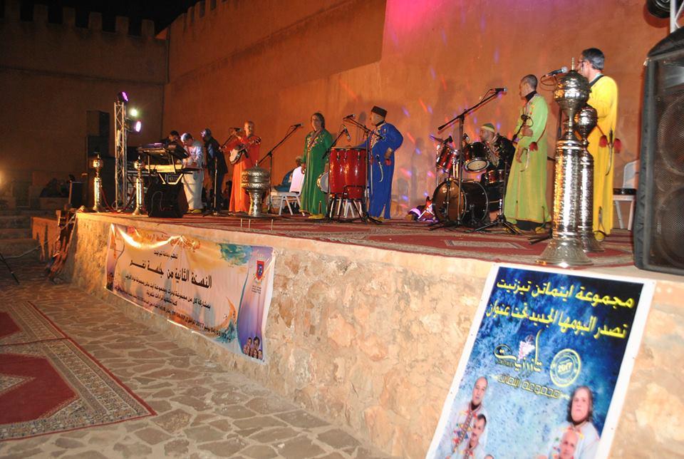 بالصور : مجموعة ايتماتن تحيي الليلة الثانية من جلسة نغم بالفضاء التراثي اغناج