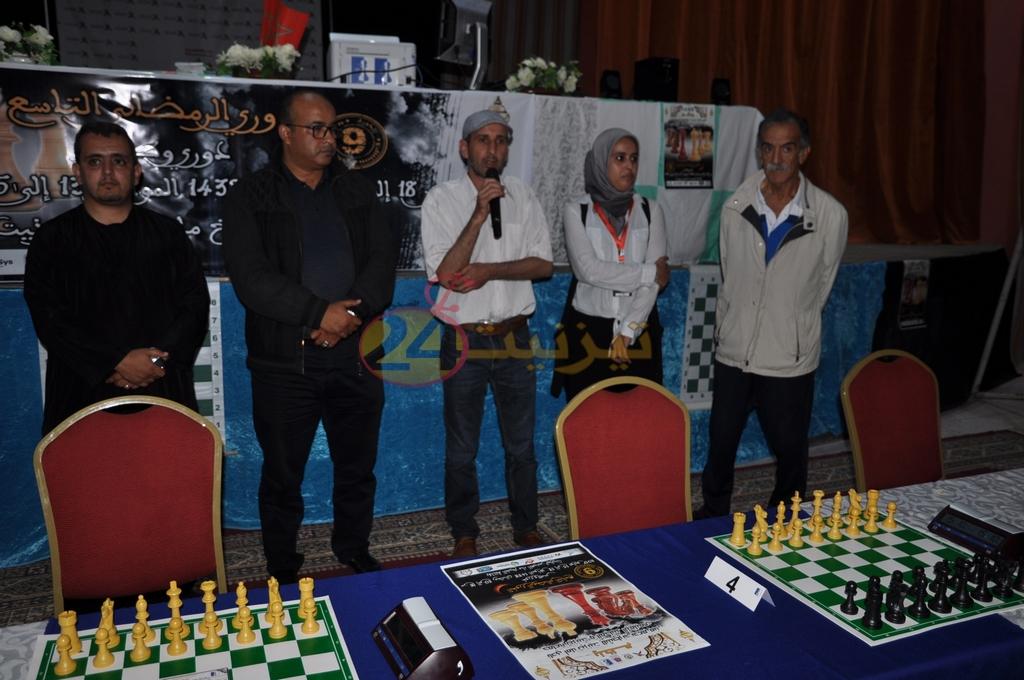 افتتاح النسخة التاسعة من الدوري الرمضاني للشطرنج بتيزنيت + صور