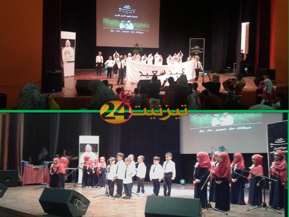 جمعية الإمام ورش تحتفي بروادها وتكرم الفائزين في مسابقة الصفوة
