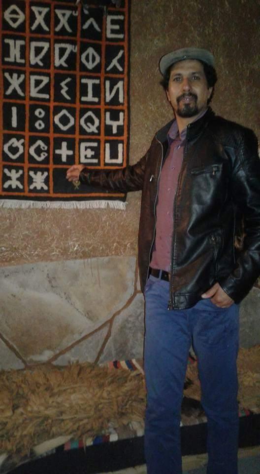 إنتاج مسرحي أمازيغي جديد لفرقة أزا دراماتيك يبصمه المخرج الشاب رشيد بوركع
