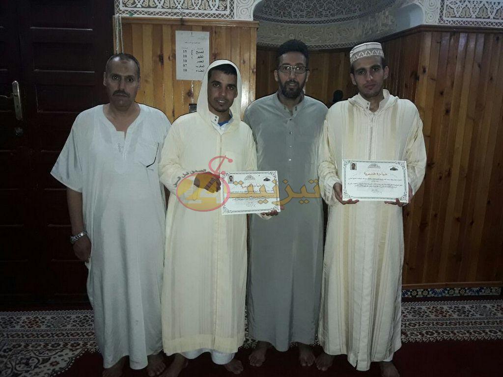جمعية رعاية مسجد القدس تكرم إمامي صلاة التراويح و تلاميذ كتاب المسجد