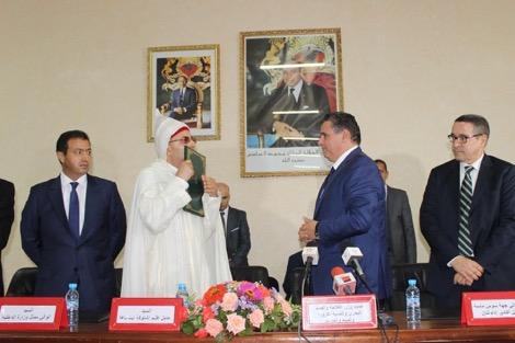 اخنوش يشرف على تنصيب جمال خلو عاملا على إقليم اشتوكة آيت باها
