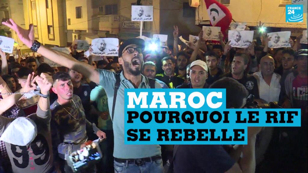 """بسبب حراك الريف .. وزارة الاتصال تمنع بشكل نهائي قناة """"فرانس 24"""" بالمغرب"""